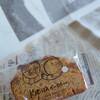 天然酵母パン工房 KIBIYAベーカリー - 料理写真: