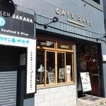 CAFE DAYS -