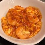 130978421 - 中国家庭料理北斗青山店(海老と卵のチリソース炒め)