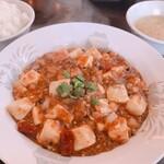 齊華房 - 四川麻婆豆腐定食