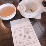 齊華房 - プーアール茶