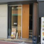 Udon Kyutaro - 2020年6月2日訪問