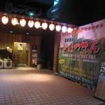 農家酒場 どはってん - 【緑提灯】が目印です。★★★★★