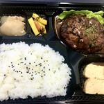 月tokkury - ハンバーグ弁当600円