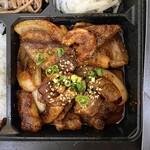 130991873 - MIXホルモン弁当(ホルモン100g、ご飯250g、白菜キムチ、ナムル付き)1600円