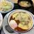 松屋 - 料理写真:「うまトマチーズハンバーグ定食」750円也。税込。