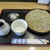 手打ちそば 雪月花 - 料理写真:もりそば(700円)