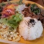131026 - お昼の生姜焼きランチ