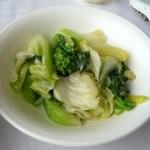 静華 - 付け合わせ野菜