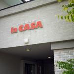 cafe de lacasa - もちろんカフェ利用だけOKです