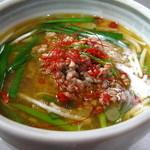 麺屋 和 - 白台湾ラーメン