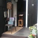 カフェ ほっくら - 玄関です。