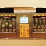 13100146 - カード式ディスペンサー