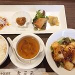 131003480 - ■B定食1230円(内税)■
