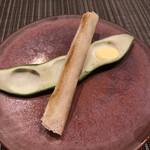 ahill - ランチB5500円。枝豆の洋風春巻。パリパリの皮と具材のバランスが良く、美味しいアミューズです(^。^)