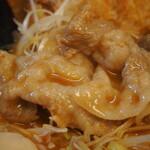 辛口肉ソバ ひるドラ - ①辛口肉ソバ味噌(薄切豚バラ)
