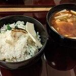 食事 太華 -