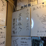 おふくろ - バイク乗り憧れの賀曽利さんのサイン