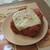 ミラックマツヤ - 料理写真:炙りチーズトッピング