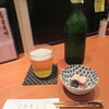 手打蕎麦 ごとう - 料理写真:ビール「ハートランド」・お通し