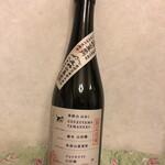 国分酒造 - 尾鈴山蒸留所 山ねこ☆こちらも限定品です。