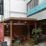 yamamotonohamba-gu -