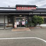 井手ちゃんぽん -