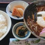 純手打そば処 沙羅 - 料理写真: