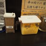 辛口肉ソバ ひるドラ - 味変アイテム(胡椒、ニンニク、山椒)