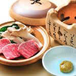 信州別所温泉 旅宿 上松屋 - 料理写真:信州産牛当陶板蒸し焼き