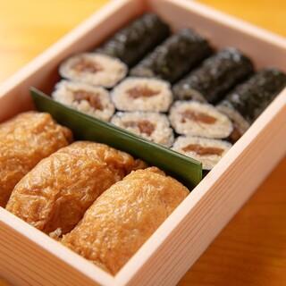 昔ながらの手土産「助六寿司」