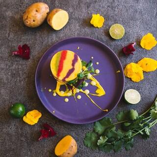 見た目も鮮やかな新感覚のペルー料理