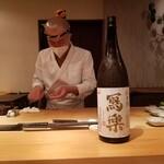 鮨 尚充 - 安田尚充大将と写楽 純米酒