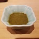 鮨 尚充 - 肝醤油