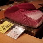 鮨 尚充 - 石垣島産150.8kgの鮪