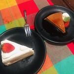 サルシータ - デザート