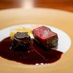蒼 - 見蘭牛サーロイン炭火焼とホホ肉の煮込みを一皿で