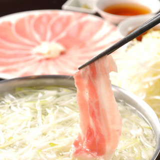 霧島黒豚とこだわりの出汁つゆで食す絶品しゃぶしゃぶ