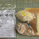 131050161 - 味噌らーめんセット