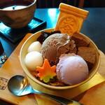 おいもカフェ 金糸雀 - おいも鎌倉ほうじ茶パフェ 850円