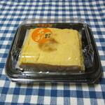 鶏と玉子 太郎 - だし巻き玉子(半分) 594円