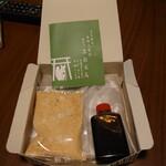 石鍋商店 - 箱中身