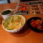 131055495 - サラダ・キムチ・スープ 202006