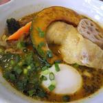 スープカレー plus one - チキンスープカレー+温玉
