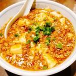 風神ラーメン - 麻婆豆腐