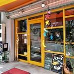 cafe gotoo - カジュアルなカフェ
