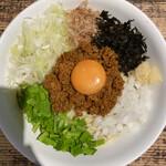 麺や 結 - 「台湾まぜそば(追い飯付き)」@850+「大盛り」@100