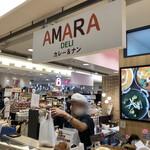 アマラ デリ - 店内1