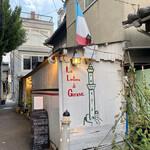 ラ ランテルナ ディ ジェノバ - ここやよ〜(^ ^)