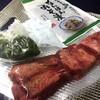 牛タン炭火焼 わすけ - 料理写真:お土産牛タン